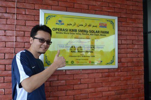 Ladang solar Melaka-KMB