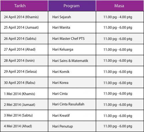 Pesta Buku Antarabangsa Kuala Lumpur 2014-tentatif program PTS