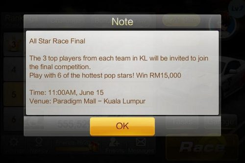 Wechat speed all star race finale
