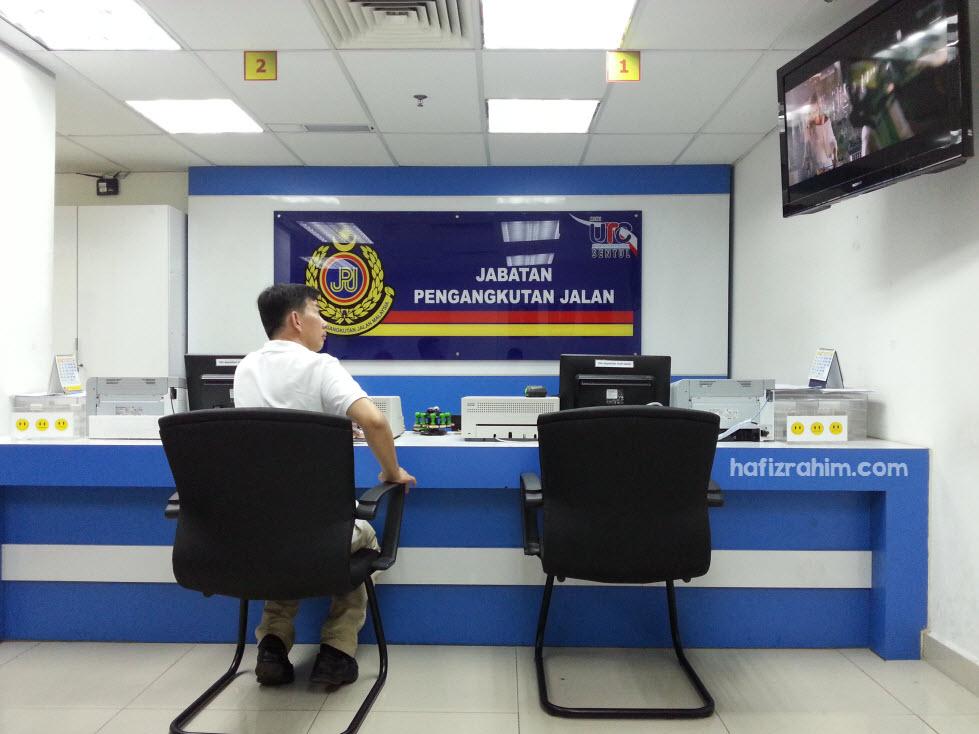 JPJ UTC