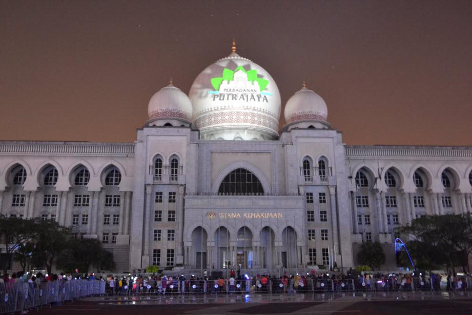 LAMPU Light Of Motion Putrajaya 2014