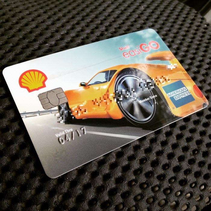 Shell EasiGo Amex Prepaid Card
