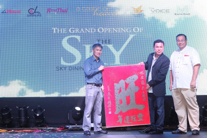 The Sky USJ Grand Opening