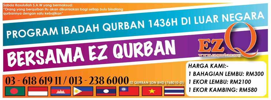 EZ Qurban 2015