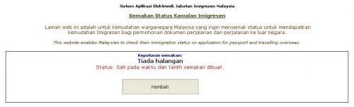 Semak Senarai Hitam PTPTN