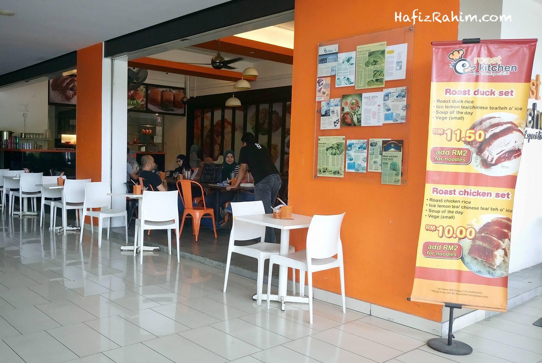 Menikmati itik panggang halal di cyberjaya hafiz rahim for Kitchen set restoran