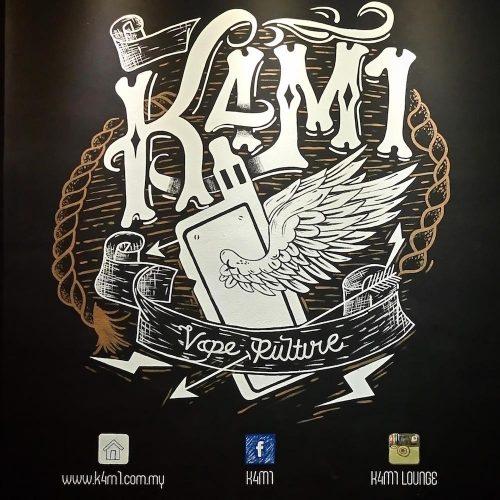 K4M1 Lounge